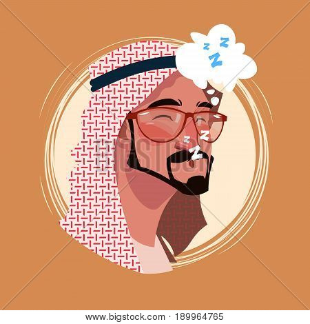 Profile Icon Male Emotion Avatar, Hipster Man Cartoon Portrait Tired Sleeping Face Flat Vector Illustration