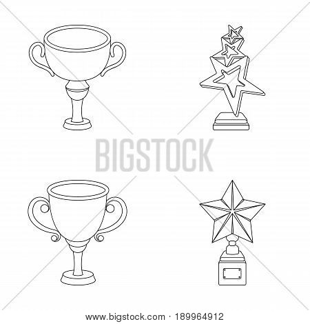 Silver cup for the second place, gold stars on the stand, a cup with a star, a gold cup.Awards and trophies set collection icons in outline style vector symbol stock illustration .