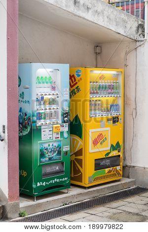 KOWLOON HONG KONG - APRIL 21 2017: Two Vending Machines at Market in Kowloon Hong Kong.