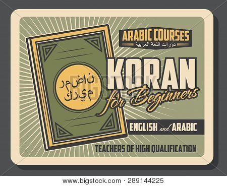Islam Religious Worship Center And Muslim Culture Study School. Vector Retro Design Of Quran Or Kora