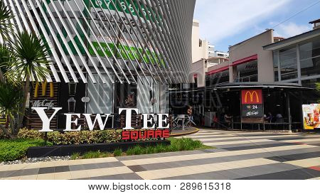 Singapore- 14 Mar, 2019: View Of Yew Tee Square Which Located Right Next To Yew Tee Mrt Station In S