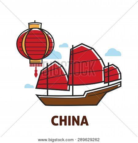Chinese Symbols Travel To China Lantern And Junk Ship