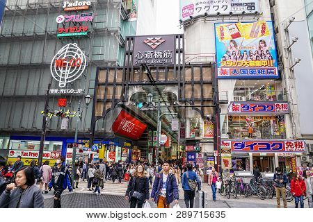 Osaka, Japan - 3 Mar 2018: Japanese People, Travelers, Tourists, Are Shopping And Dining In Shinsaib