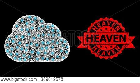 Bright Mesh Polygonal Cloud With Lightspots, And Heaven Scratched Ribbon Seal Imitation. Red Stamp S