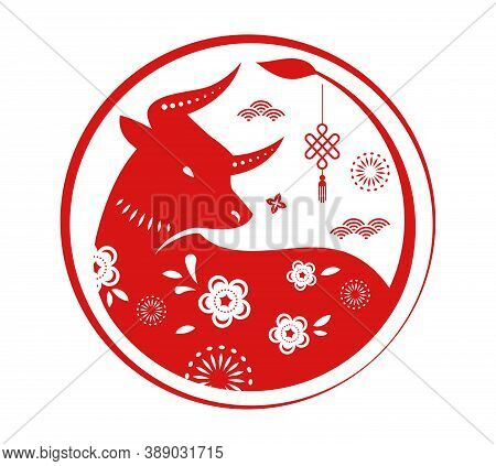 Chinese New Year 2021 Year Of The Ox, Chinese Zodiac Symbol