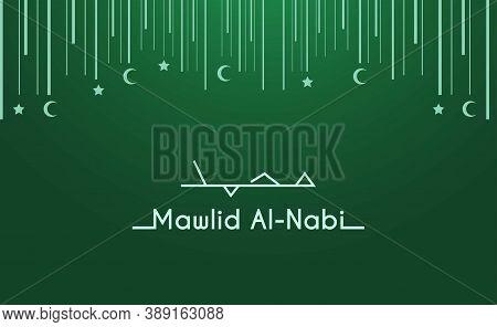 Mawlid Al-nabi Banner Template, Prophet Muhammad's Birthday