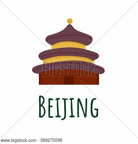 Beijing Temple With Yellow Elements Isolated On White Background. Hand Drawn Religious Building.
