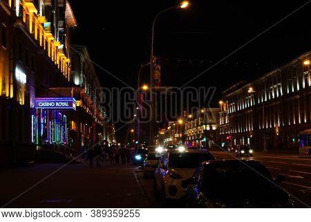 Minsk, Belarus - April 29, 2017: Casino Of Belarus On Independence Avenue In Minsk. Entertainment In