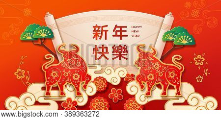 Cny Of Metal Ox Greeting Card With Bulls On Clouds, Paper Cut Flowers, Couplets And Green Trees. Hap