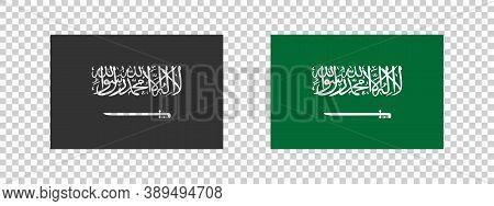 Saudi Arabia Flag. National Saudi Arabia Flag Concept. Vector Illustration