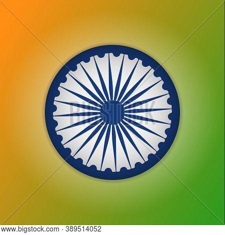 Blue Ashoka Wheel. Chakra. 15th Of August. Vector Illustration. Indian Symbol. Independence Day. Nat