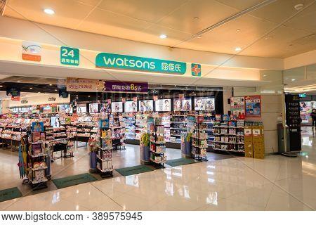 Taipei, Taiwan - Oct 1st, 2020: Watsons Personal Care Store at Taipei City Hall Bus Station, Taipei, Taiwan