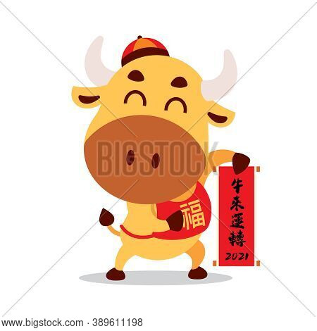 Cartoon Cute Ox Holdings Red Scroll With Greetings. 2021 Chinese New Year Greeting Card Design. Year