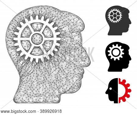 Mesh Intellect Cog Polygonal Web 2d Vector Illustration. Carcass Model Is Created From Intellect Cog