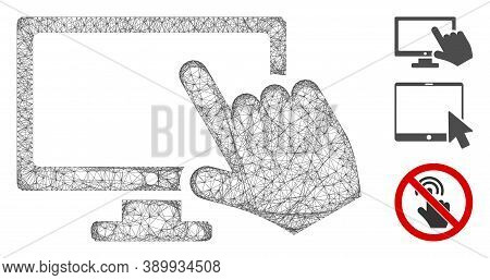 Mesh Screen Point Polygonal Web Icon Vector Illustration. Carcass Model Is Based On Screen Point Fla
