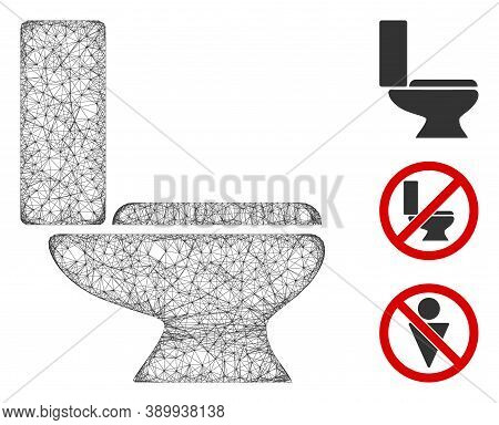 Mesh Toilet Bowl Polygonal Web Icon Vector Illustration. Abstraction Is Based On Toilet Bowl Flat Ic