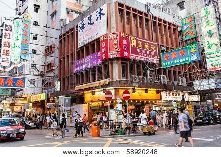 Mong Kok, The World's Most Densely Populated Place On Earth