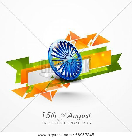 Creative background for 15th of August, Indian Independence Day celebrations with Asoka Wheel and national flag colors on grey background.