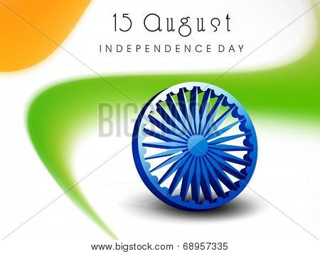 Shiny 3D asoka wheel on beautiful national tricolors waves background for Indian Independence Day celebrations.