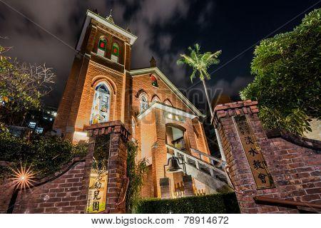 TAIPEI, TAIWAN - November 21th : Chapel of Presbyterian Church Danshuei at night in Tamsui, Taiwan on November 21th, 2014.