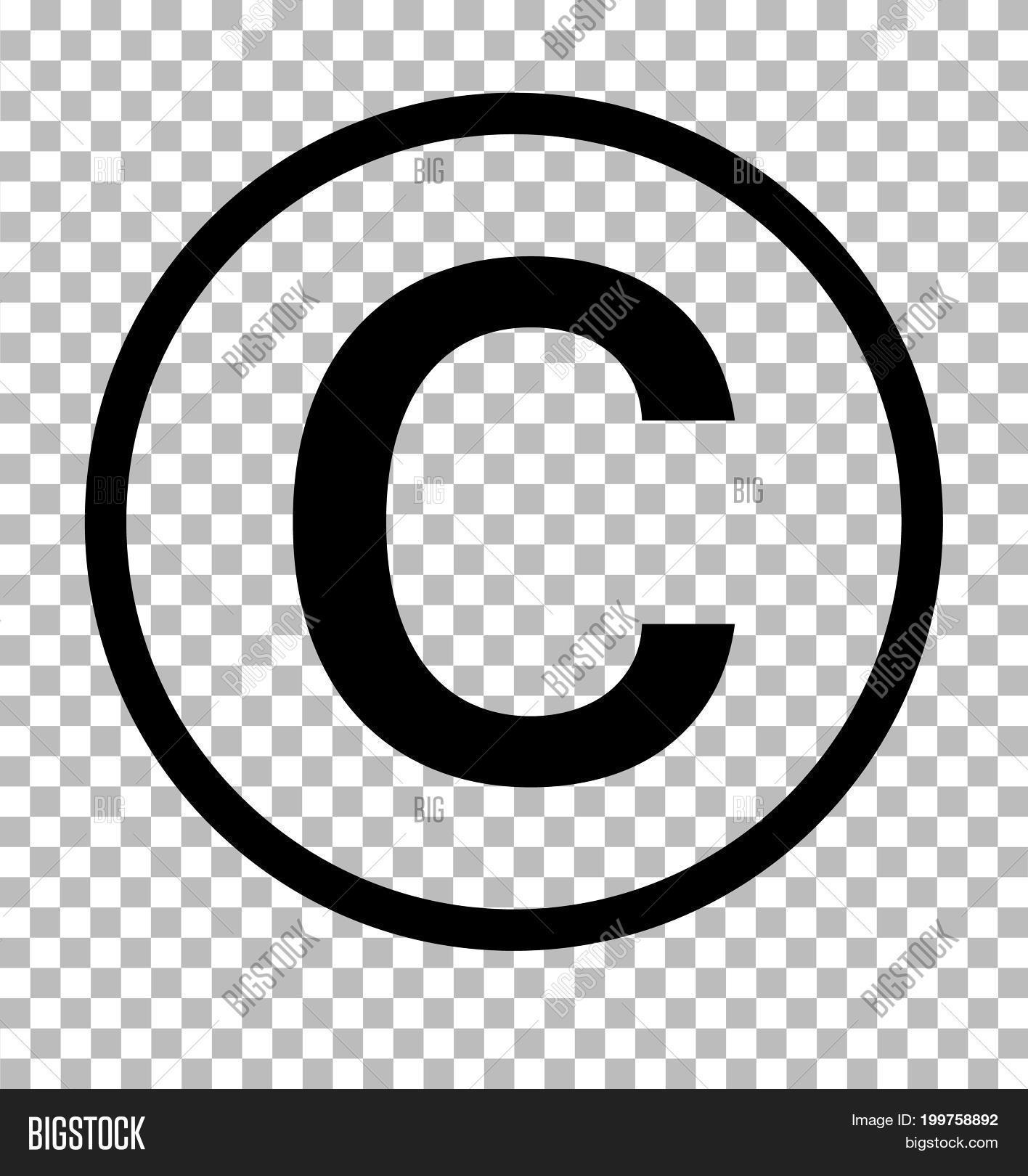 Registered Trademark Symbol Size