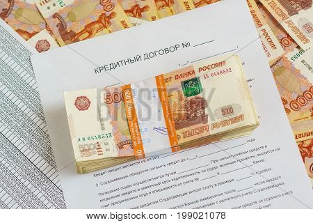 The Concept Of A Bank Loan: Bundle Five Thousandth Russian Ruble Banknotes In The Banking Package Li
