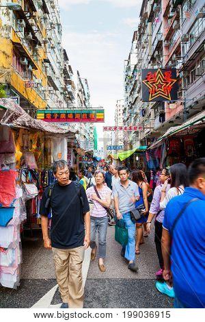 Fok Wing Street Or Toy Street In Hong Kong
