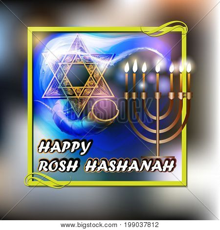 Set traditional vector photo free trial bigstock set of traditional hebrew symbols of jewish holidays happy rosh hashanah shana tova m4hsunfo