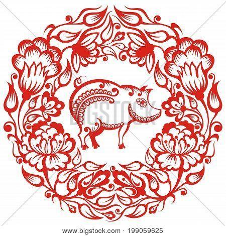 Chinese Zodiac - Pig. Chinese Zodiac symbol