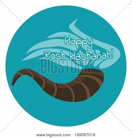 Happy Rosh Hashanah horn symbol with congratulation text Jewish holiday Shana Tova sign with brown horn and congratulate inscription