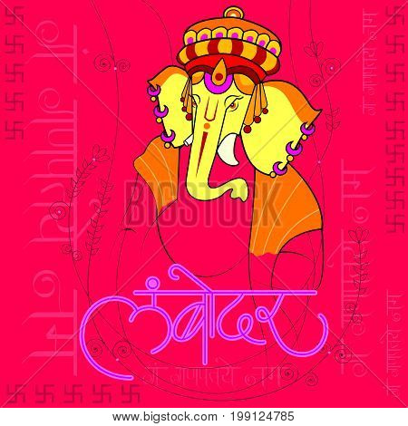 vector illustration of Lord Ganapati for Happy Ganesh Chaturthi festival background with text in Hindi Lambodara, name of Ganesha