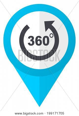 Panorama blue pointer icon
