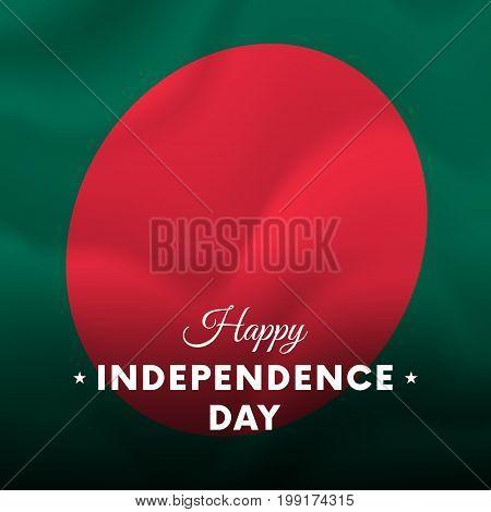 Banner or poster of Bangladesh independence day celebration. Waving flag. Vector illustration.