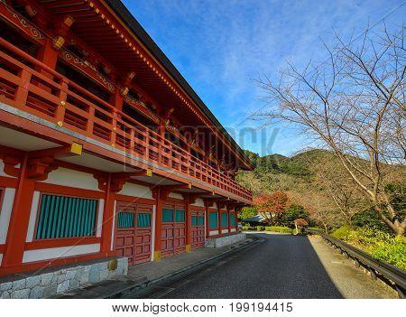 Seigantoji Pagoda In Nachi, Japan