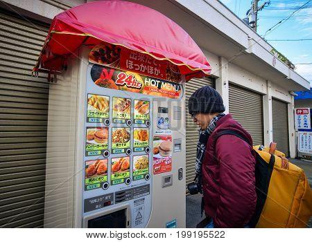 Vending Machines In Katsuura, Japan