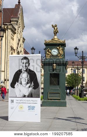 St. Petersburg Russia - July 23 2017: Posters with a charity project to help children with Down's syndrome in which celebrities from Russia