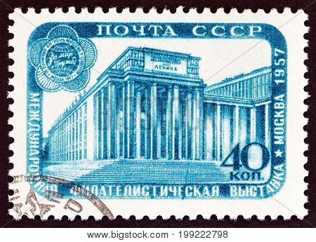 USSR - CIRCA 1957: A stamp printed in USSR issued for the International Philatelic Exhibition, Moscow shows Lenin Library, circa 1957.