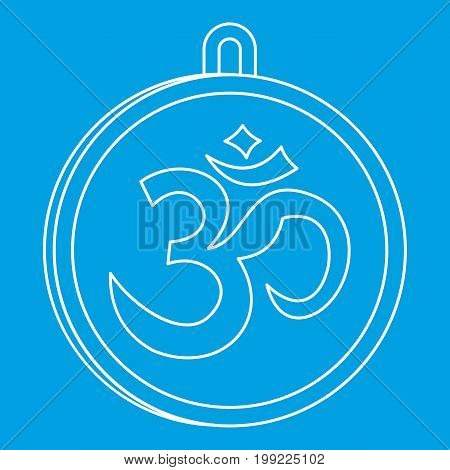 Indian coin icon blue outline style isolated vector illustration. Thin line sign