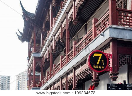 Shanghai, China - Nov 6, 2016:  Building with faithfully restored traditional Chinese architectural designs. Old Shanghai view on Fangbang Middle Road.