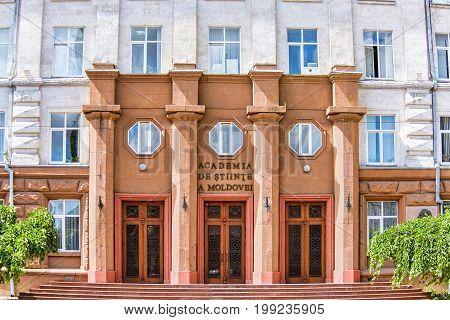 Academy of science of republic of moldova office building, stefan cel mare street in the chisinau downtown, blue sky and clouds, close up