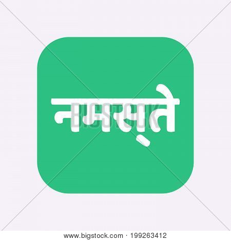 Isolated Button With  The Text Hello In The Hindi Language