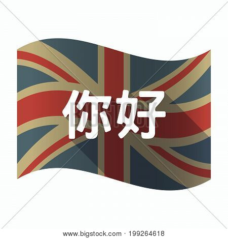 Isolated Uk Flag With  The Text Hello In The Chinese Language