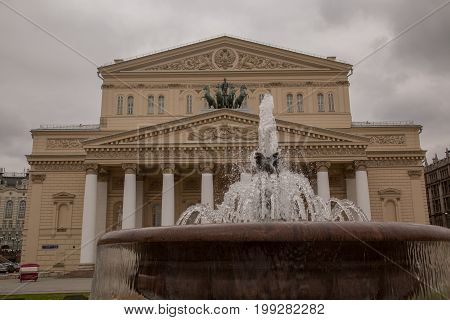 Famous Bolshoi theatre exterior water fountain Moscow Russia June 2017
