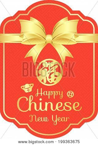 Banner celebration for Happy chinese new year with Gold bow ribbon and red background vector design (Chinese word mean Good Fortune)