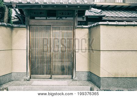 Door of the entrance of japanese style house Concept of decoration and interior.