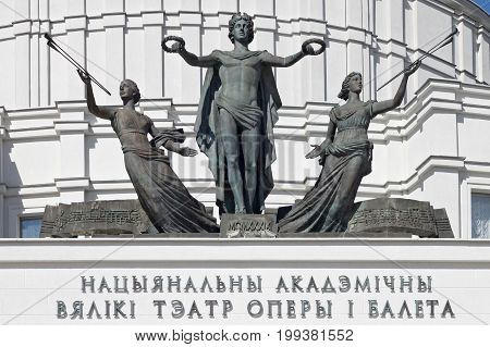 MINSK, BELARUS - AUGUST 01, 2013: The National Academic Grand Opera and Ballet Theatre of Belarus. The building was built in 1938 by architect J. Langbard. It is an example of soviet constructivism.