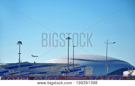 Sochi, Russia - July 10 2017 Sochi Olympic Park, Ice Palace Puck and Arena Drop