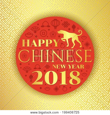 Happy Chinese new year 2018 text and dog zodiac on red circle with china icon sign banner and gold china pattern abstract background vector design