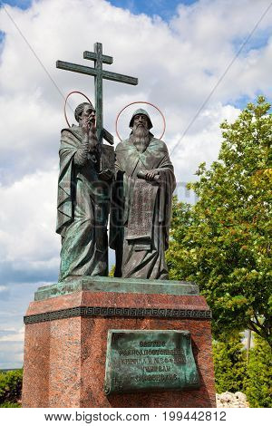 Kolomna, Russia - Jul 6, 2017: The monument to Cyril and Methodius in Kolomna