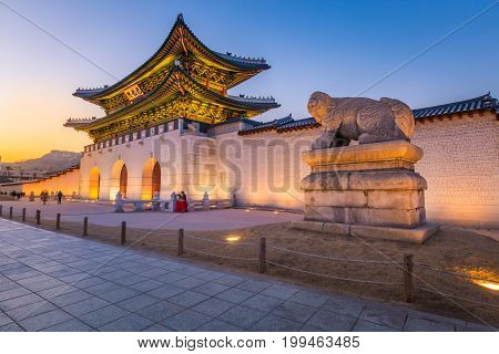Gyeongbokgung Palace, Front Of Gwanghuamun Gate In Downtown Seoul, South Korea. Name Of The Palace '